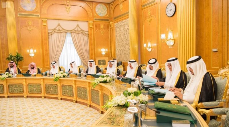 خادم الحرمين الشريفين يرأس جلسة مجلس الوزراء 17