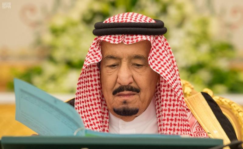خادم الحرمين الشريفين يرأس جلسة مجلس الوزراء 3