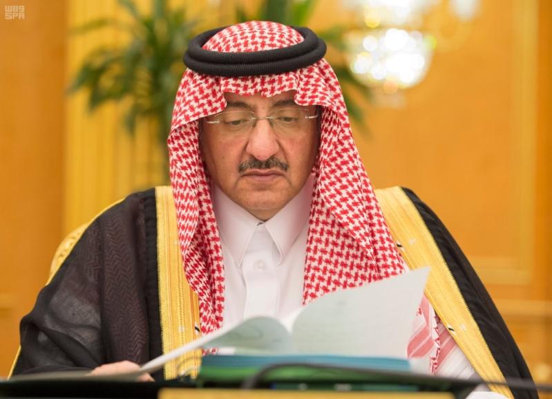 خادم الحرمين الشريفين يرأس جلسة مجلس الوزراء 4