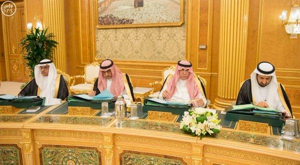 خادم الحرمين الشريفين يرأس جلسة مجلس الوزراء 5