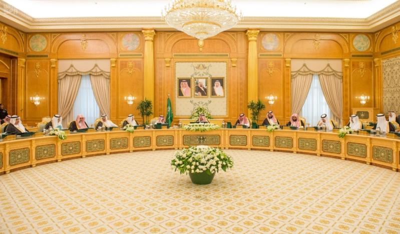 خادم الحرمين الشريفين يرأس جلسة مجلس الوزراء 6