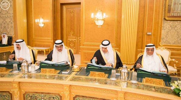 خادم الحرمين الشريفين يرأس جلسة مجلس الوزراء 7
