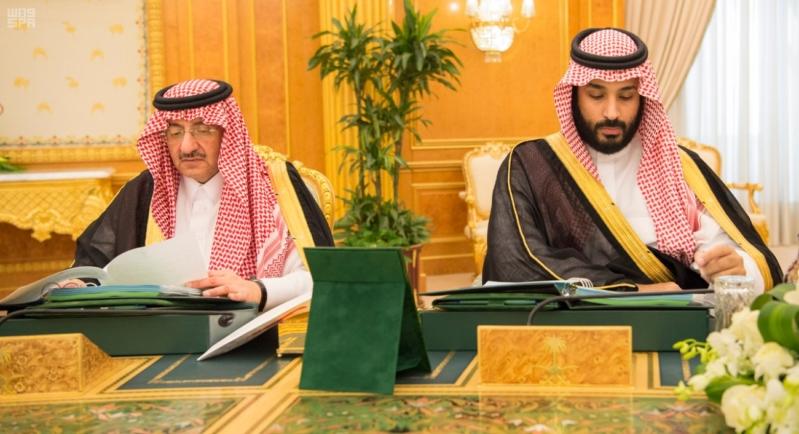 خادم الحرمين الشريفين يرأس جلسة مجلس الوزراء 8