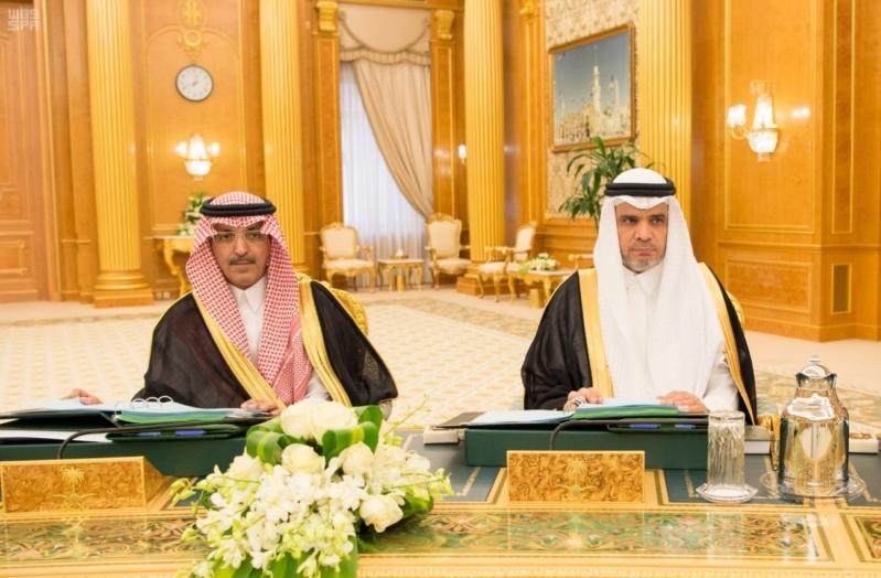 خادم الحرمين الشريفين يرأس جلسة مجلس الوزراء 9
