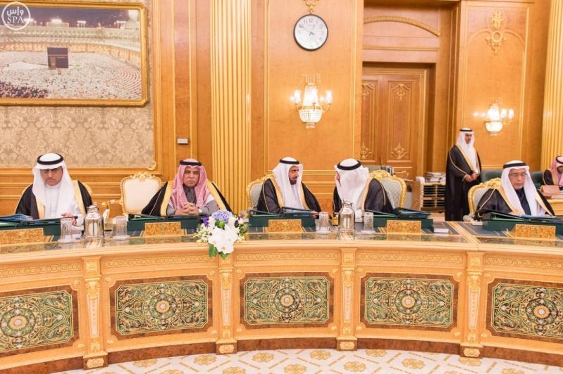 خادم الحرمين الشريفين يرأس جلسة مجلس الوزراء11
