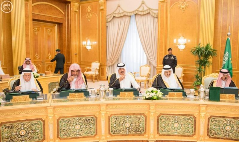 خادم الحرمين الشريفين يرأس جلسة مجلس الوزراء3