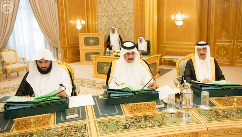 خادم الحرمين الشريفين يرأس جلسة مجلس الوزراء4