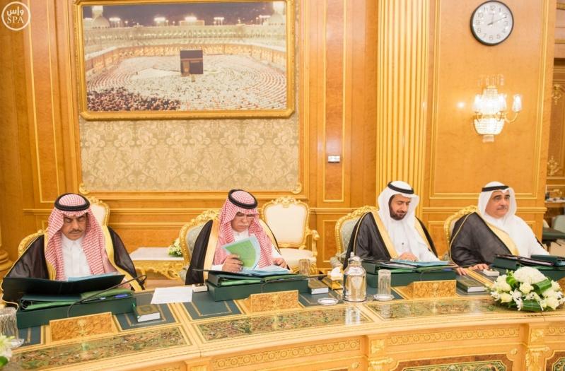 خادم الحرمين الشريفين يرأس جلسة مجلس الوزراء6
