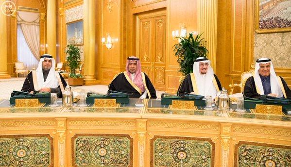 خادم الحرمين الشريفين يرأس جلسة مجلس الوزراء7
