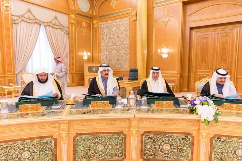 خادم الحرمين الشريفين يرأس جلسة مجلس الوزراء8