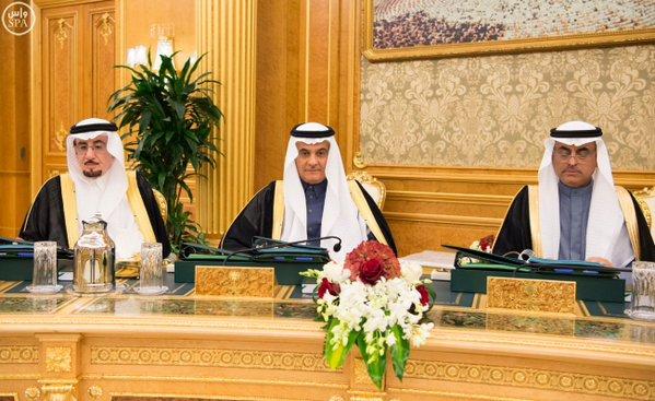 خادم الحرمين الشريفين يرأس جلسة مجلس الوزراء9