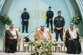 خادم الحرمين الشريفين يرعى احتفال جامعة الملك عبدالعزيز