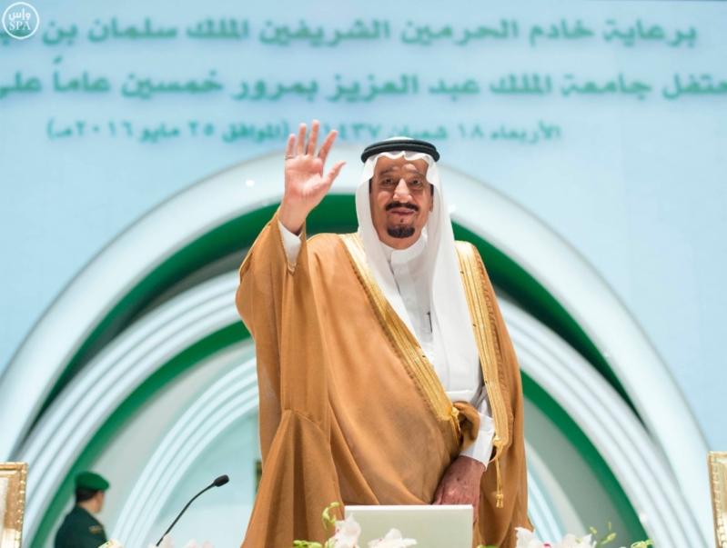 خادم الحرمين الشريفين يرعى احتفال جامعة الملك عبدالعزيز1