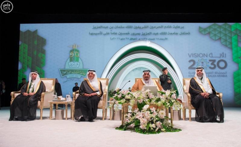 خادم الحرمين الشريفين يرعى احتفال جامعة الملك عبدالعزيز17