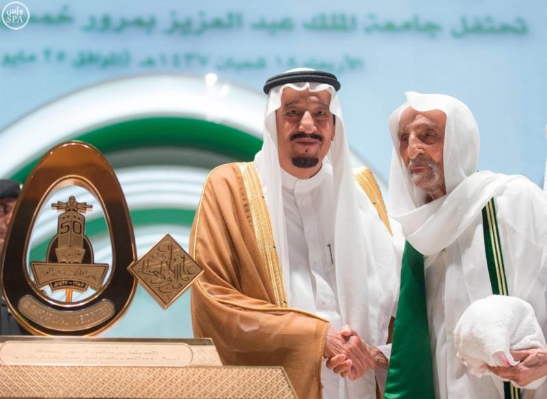 خادم الحرمين الشريفين يرعى احتفال جامعة الملك عبدالعزيز18