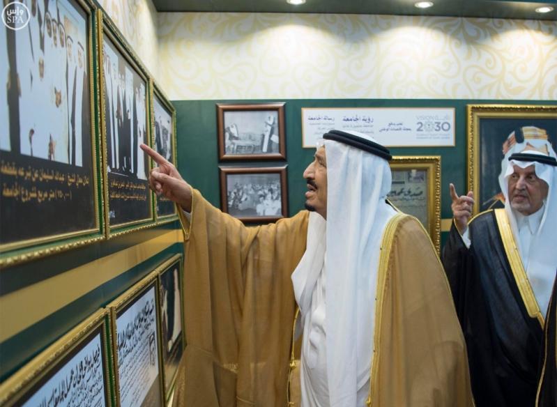 خادم الحرمين الشريفين يرعى احتفال جامعة الملك عبدالعزيز19