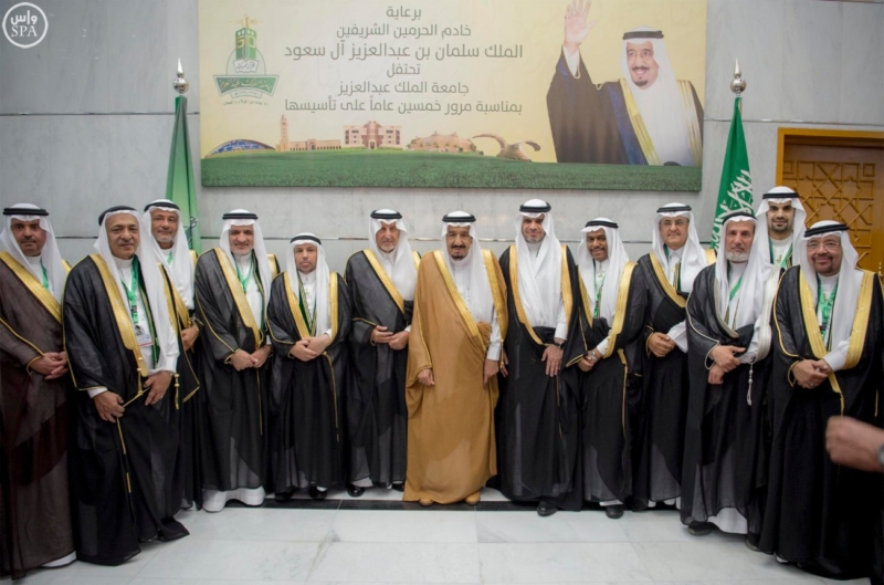 خادم الحرمين الشريفين يرعى احتفال جامعة الملك عبدالعزيز4