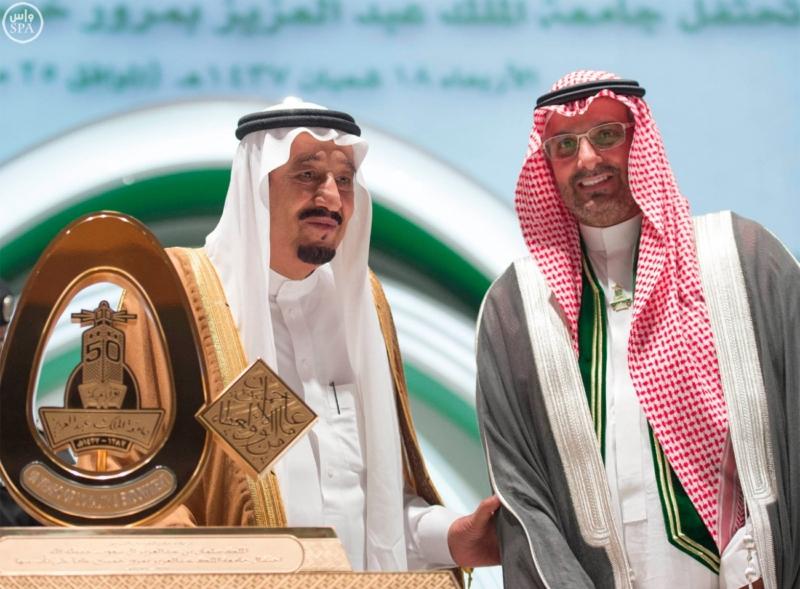 خادم الحرمين الشريفين يرعى احتفال جامعة الملك عبدالعزيز9