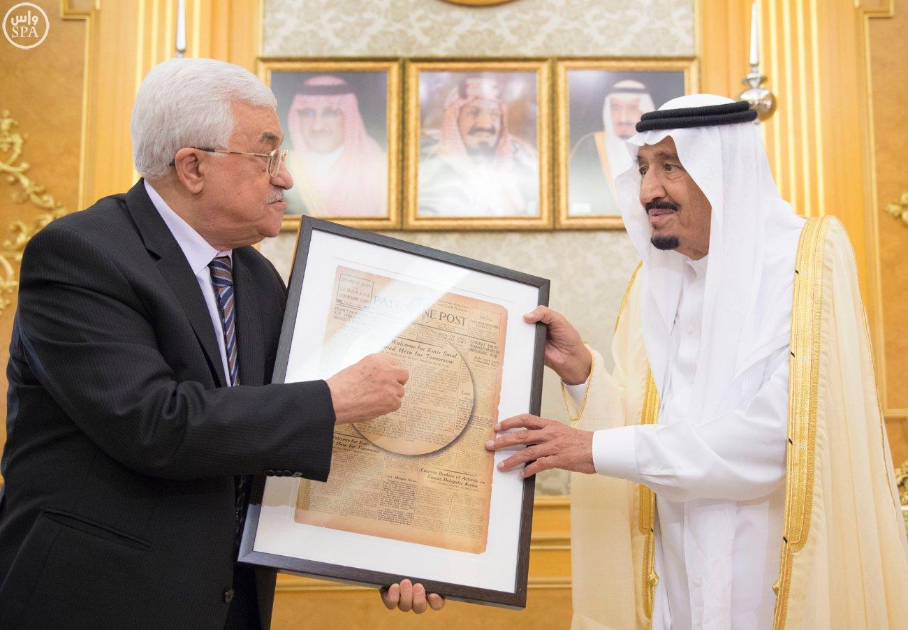 خادم الحرمين الشريفين يستقبل الرئيس الفلسطيني (1)