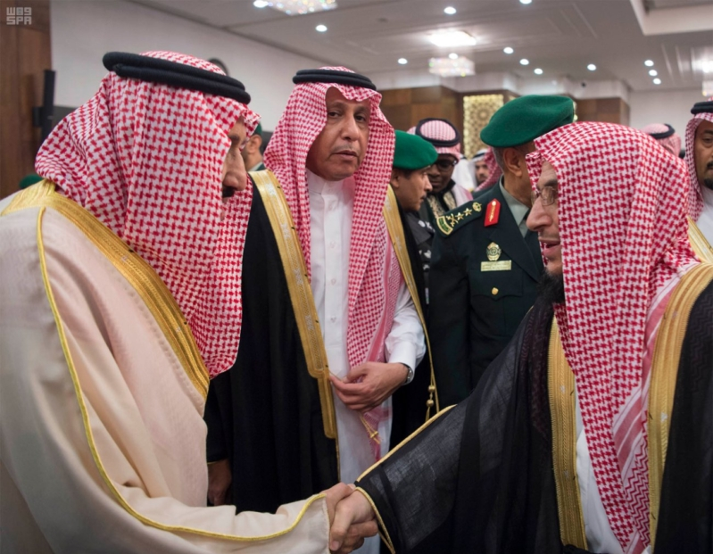 خادم الحرمين الشريفين يشرف حفل الاستقبال بإمارة المنطقة الشرقية 21