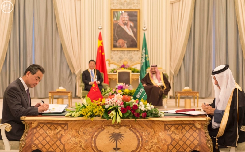 خادم الحرمين الشريفين يعقد جلسة مباحثات مع فخامة الرئيس الصيني8