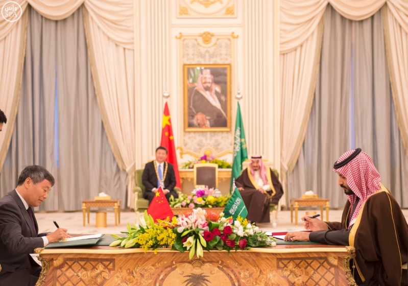 خادم الحرمين الشريفين يعقد جلسة مباحثات مع فخامة الرئيس الصيني9