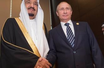 تفاصيل لقاء #الملك_سلمان وبوتين على هامش #قمة_العشرين - المواطن