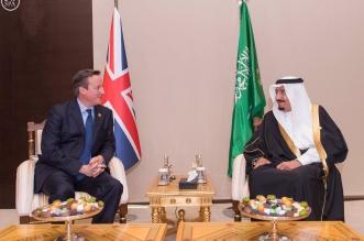 خادم الحرمين الشريفين يلتقي رئيس الوزراء البريطاني على هامش قمة قادة دول مجموعة العشرين