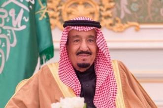 بأمر الملك.. تعيين وترقية ١٣٦ قاضياً بوزارة العدل - المواطن