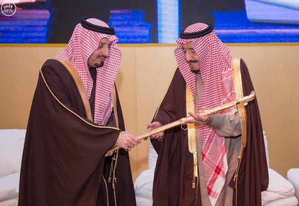 خادم الحرمين - جائزة الملك خالد