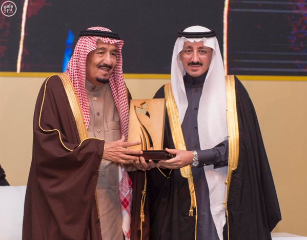 خادم الحرمين - جائزة الملك خالد2