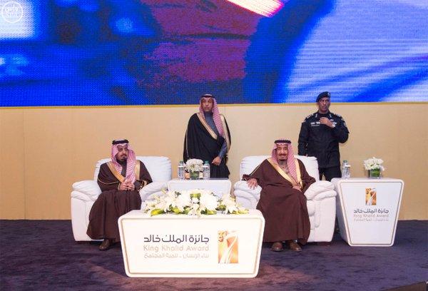 خادم الحرمين - جائزة الملك خالد3