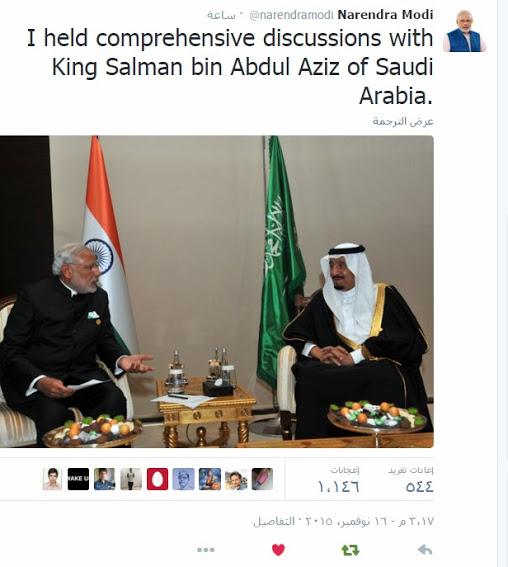 خادم الحرمين مع رئيس وزراء الهند