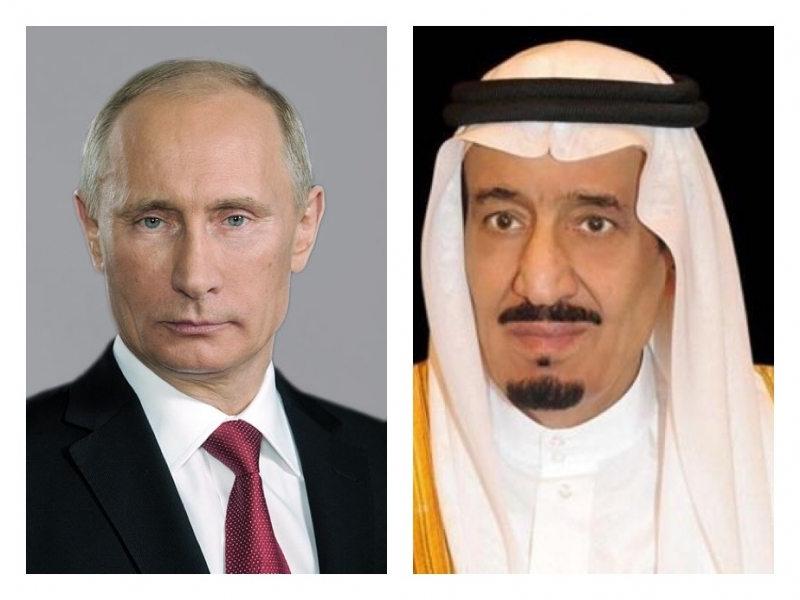 خادم الحرمين و بوتين
