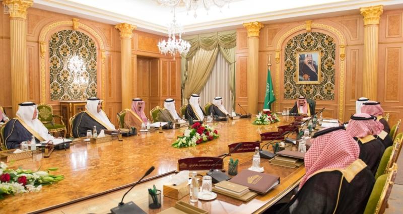 خادم الحرمين يرأس الاجتماع الخامس لمجلس أمناء مكتبة (34669058) 