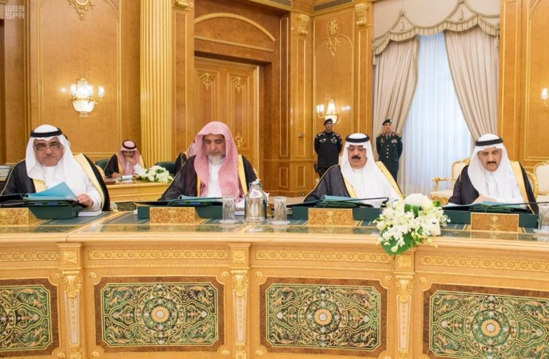 خادم الحرمين يرأس جلسة مجلس الوزار.jpg7