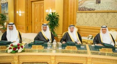 خادم الحرمين يرأس جلسة مجلس الوزراء10