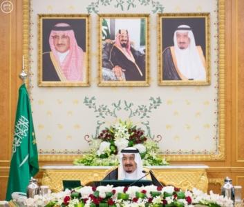 خادم الحرمين يرأس جلسة مجلس الوزراء4