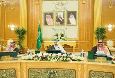 خادم الحرمين يرأس جلسة مجلس الوزراء6