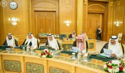 خادم الحرمين يرأس جلسة مجلس الوزراء7