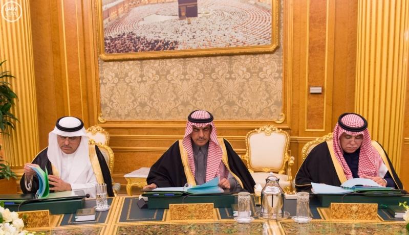 خادم الحرمين يرأس مجلس الوزراء11