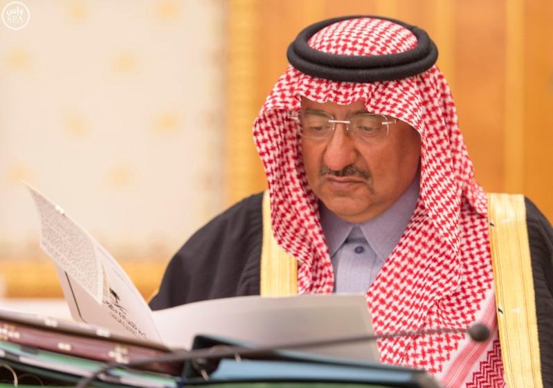 خادم الحرمين يرأس مجلس الوزراء21