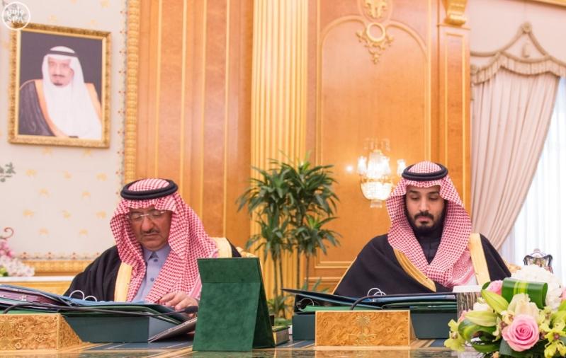خادم الحرمين يرأس مجلس الوزراء22