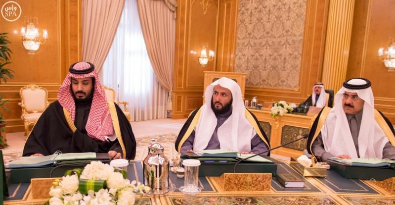 خادم الحرمين يرأس مجلس الوزراء7