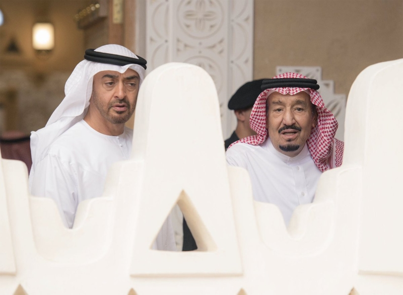 خادم الحرمين يستقبل ولي عهد أبو ظبي (107416735) 