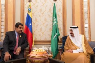 #خادم_الحرمين يلتقي رئيس #فنزويلا على هامش #قمة_الرياض - المواطن