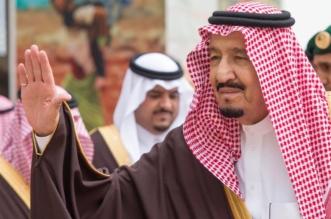 الملك سلمان يفتتح منتدى الرياض الدولي الإنساني - المواطن