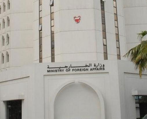 البحرين: الهجمات الحوثية على المملكة عمل إرهابي جبان