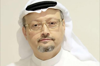مصدر سعودي يكشف تفاصيل وفاة خاشقجي: فريق التفاوض تجاوز صلاحياته وكتم نفسه - المواطن