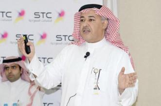 خالد البياري.. تنفيذي بارع في الاتصالات السعودية إلى مساعد للشؤون التنفيذية بالدفاع - المواطن